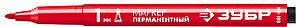 ЗУБР красный, 1 мм, заостренный перманентный маркер МП-100 06320-3 Профессионал