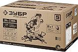 Торцовочная пила ЗУБР, компактная, с протяжкой ППТ-216-П, фото 10