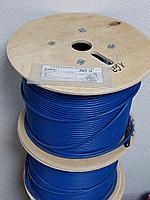 Кабель U/UTP 4x2xAWG 24/1 PVC Cat.6 KCEP