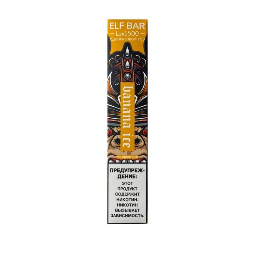 Одноразовый POD ELF BAR LUX (1500 затяжек, 2% nic.) - Banana Ice