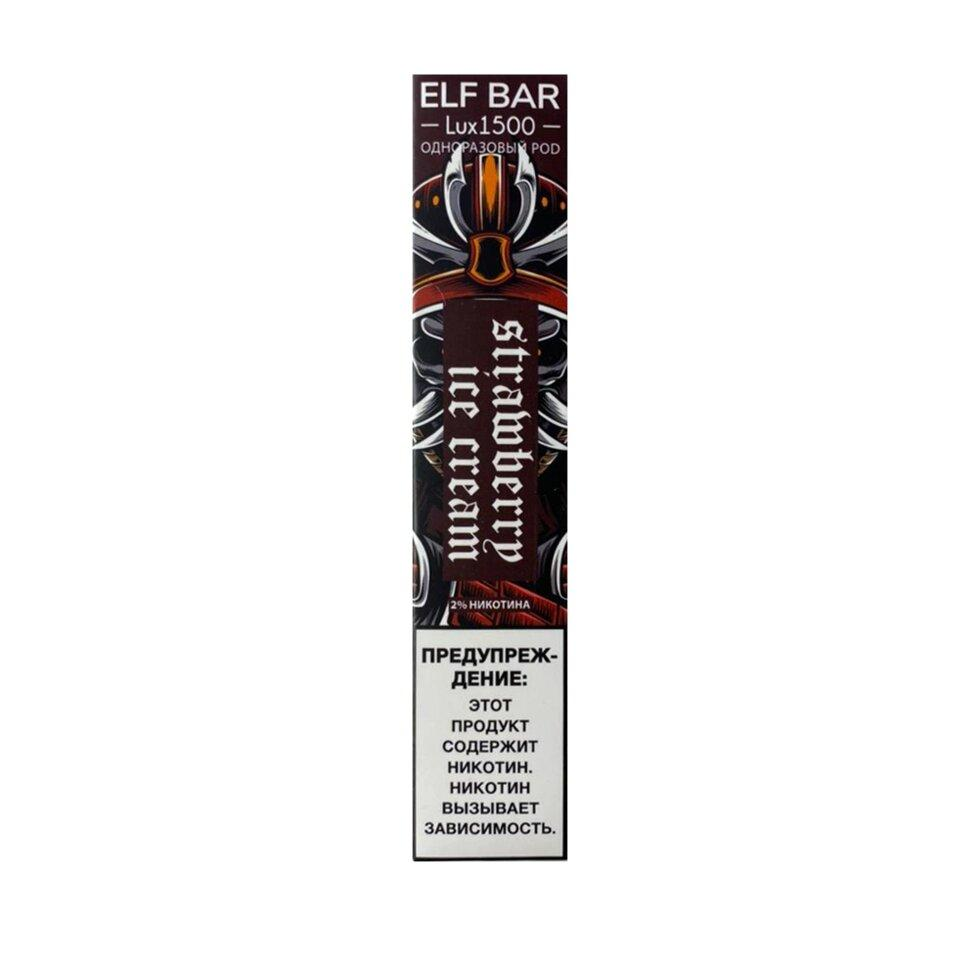 Одноразовый POD ELF BAR LUX (1500 затяжек, 2% nic.) - Strawberry Ice Cream