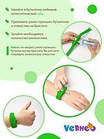 Антисептический браслет для рук с дозатором - зелёный, фото 3