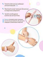 Антисептический браслет для рук с дозатором - розовый, фото 4