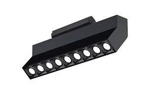 Трековый светодиодный светильник BLACK BOOK 20W-4000K-35°