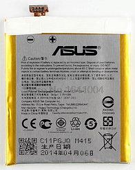 Аккумулятор для Asus Zenfone 5 A500CG (C11P1324 2050mAh)