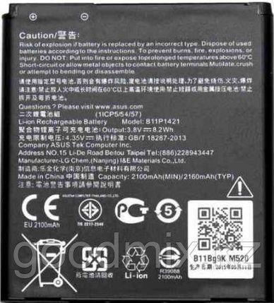 Аккумулятор для Asus Zenfone C ZC451CG (B11P1421 2100mAh)