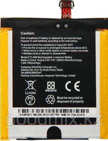 Аккумулятор для Asus PadFone 2 A68 (C11-A68 2140mAh)