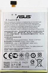 Аккумулятор для Asus Zenfone 6 A600CG (C11P1325, 3230mAh)