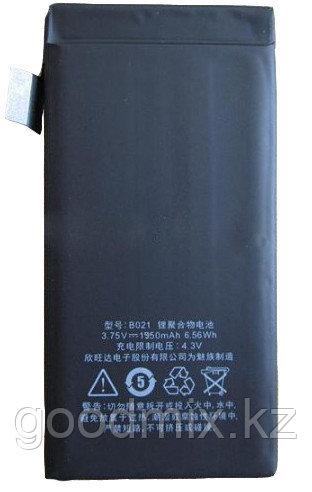 Аккумулятор для Meizu MX2 (B022, 1900mAh)