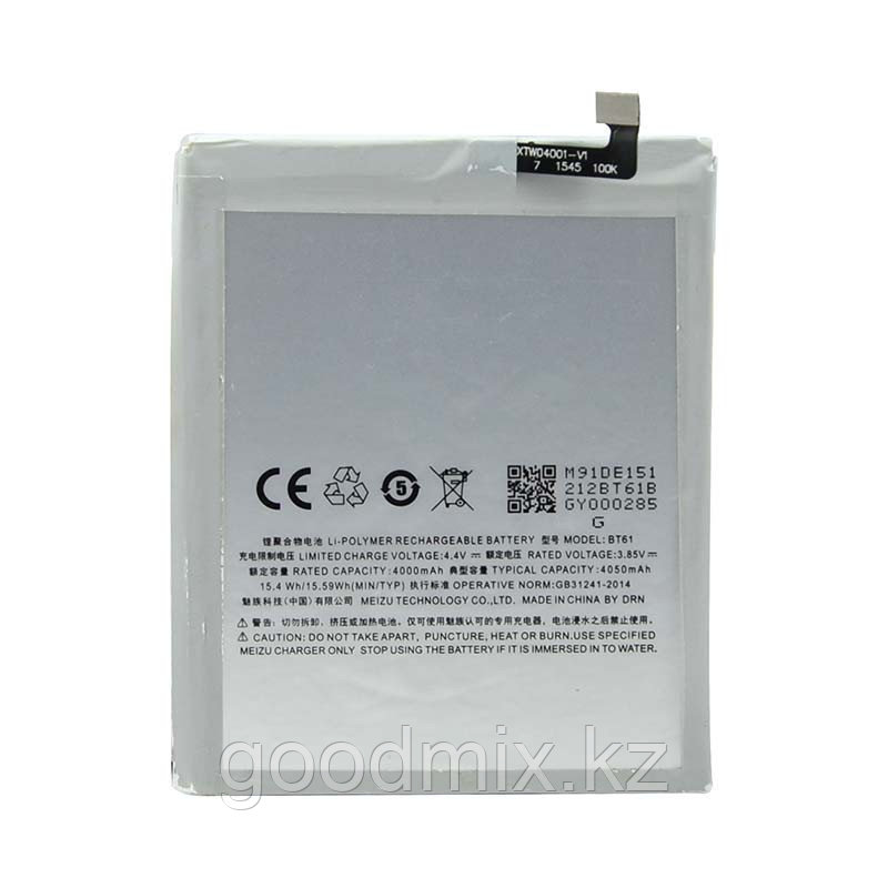 Аккумулятор для Meizu M3 Note (BT61, 3100mAh)