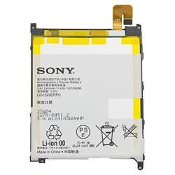 Аккумуляторы для телефонов Sony