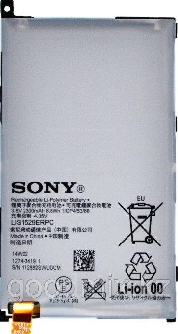 Аккумулятор для Sony Xperia Z1 Compact D5503 (LIS1529ERPC, 2300mAh)