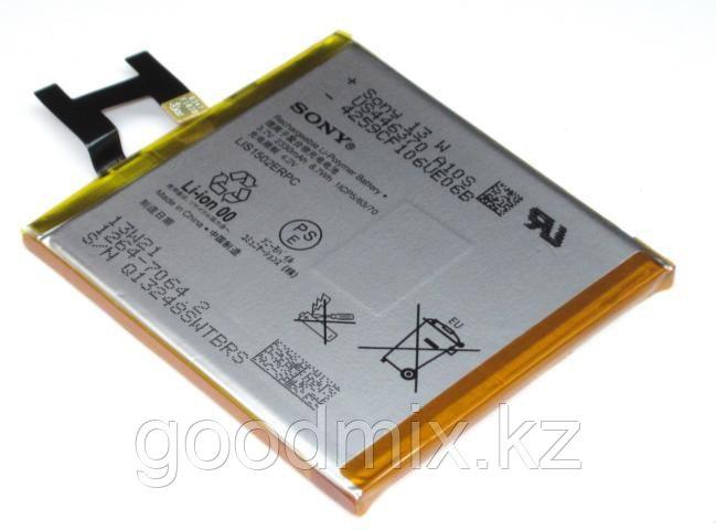 Аккумулятор для Sony Xperia Z L36H (LIS1502ERPC, 2330mAh)