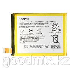 Аккумулятор для Sony Xperia C5 (LIS1579ERPC, 2930mAh)