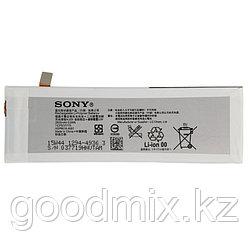 Аккумулятор для Sony Xperia M5 E5653 (2600mAh)