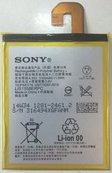 Аккумулятор для Sony Xperia Z3 D6603 (LIS1558ERPC, 3100mAh)