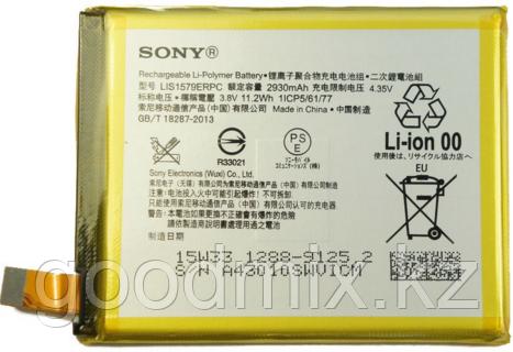Аккумулятор для Sony Xperia Z3 Plus/ Z4 (LIS1579ERPC, 2930mAh)