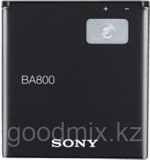 Аккумулятор для Sony Xperia S LT26i (BA800, 1700mAh)