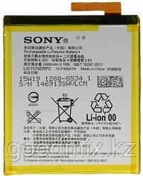 Аккумулятор для Sony Xperia M4 Aqua Dual (LIS1576ERPC, 2400mAh)
