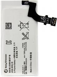 Аккумулятор для Sony Xperia P (LT22i, 1265mAh)