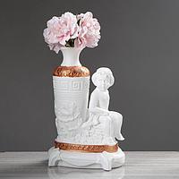 Ваза напольная декоративная 'Мальчик с кувшином', гипс, бело-золотистая, 43 см