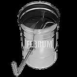 Шибер поворотный FERRUM Ф115 (430/0,5 мм), фото 3