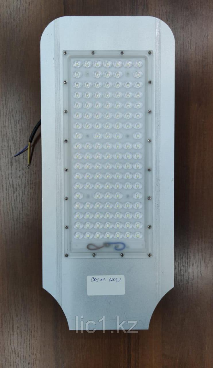 Светильник  светодиодный уличный консольный  СКУ-11  100 Вт