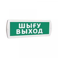 ШЫҒУ-ВЫХОД Топаз-12