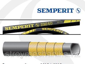 Шланг 65 мм для подачи раствора, бетона, для стяжки пола Semperit SM40