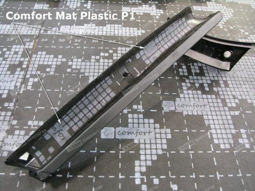 Шумоизоляция Comfort Mat Plastic p1
