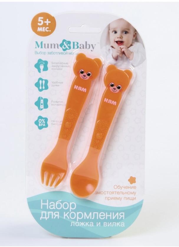 Подарок - Набор для кормления: ложка и вилка для малыша