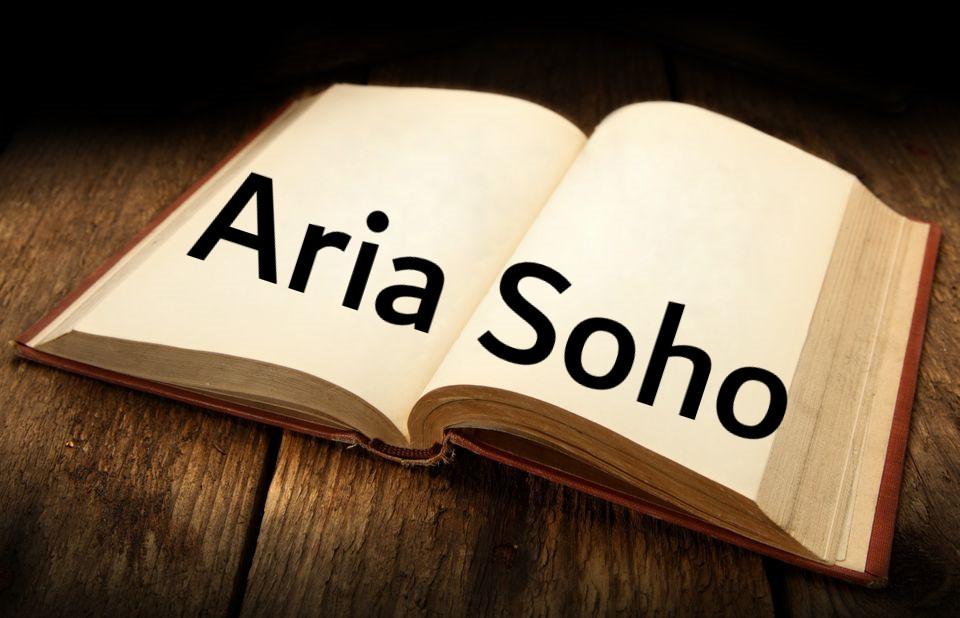 Памятка. Мини АТС Aria Soho. Работа с голосовым приветствием