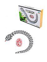 Радиоуправляемая игрушка Змея бело-черная