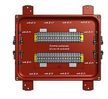 Коробка соединительная КС-40 УХЛ1,5  IP65  металлические заглушки ЗЭТАРУС