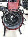 Тепловентилятор электрический ТВ-4,5 (1.5 кВт / 3 кВт,/ 4.5 кВт), фото 3