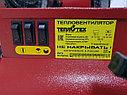 Тепловентилятор электрический ТВ-4,5 (1.5 кВт / 3 кВт,/ 4.5 кВт), фото 7