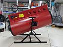 Электрическая тепловая пушка 18 кВт ТВ-18П Теплотех, фото 3