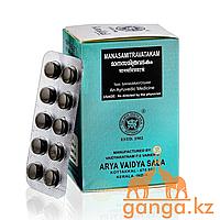 Манасамрита ватакам для головного мозга (Manasamitravatakam ARYA VAIDYA SALA), 1 блистер -10 таб