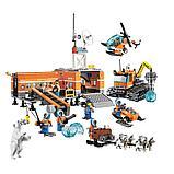 Конструктор Bela City Арктическая база 10442 (Аналог лего Lego City 60036) 783 дет, фото 2
