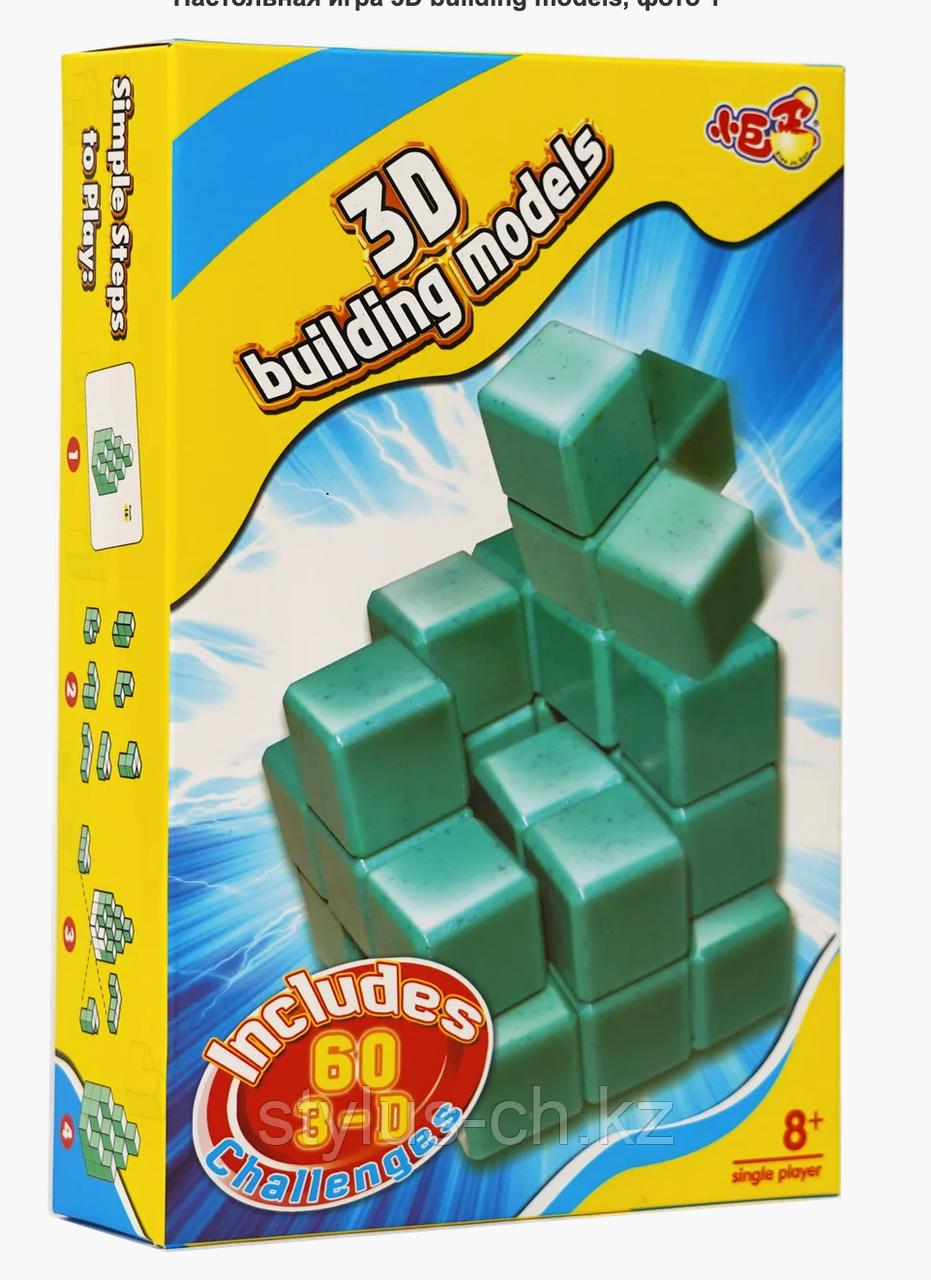 Настольная игра 3D building models