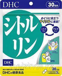 Цитруллин DHC для улучшения кровоснабжения мышц на 30 дней