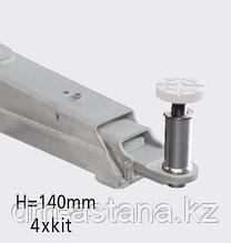 """Насадка на """"лапы"""" 140 мм (4шт), для подъемников Ravaglioli серии 370 S224A4"""