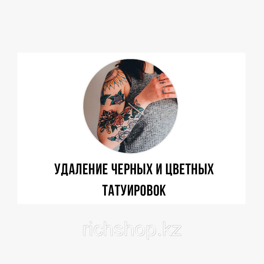 Услуги аппаратной косметологии