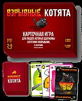Настольная игра Мир Хобби Взрывные Котята в ассортименте 1073443