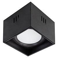 Потолочный накладной квадратный  спот led 15 ватт