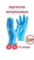 Перчатки медицинские нитриловые(сини, размер L)