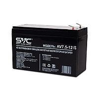 Аккумуляторная батарея SVC AV-7.5-12/S 12В 7.5 Ач