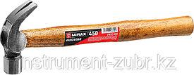 Молоток-гвоздодёр, деревянная рукоятка 450 г MIRAX