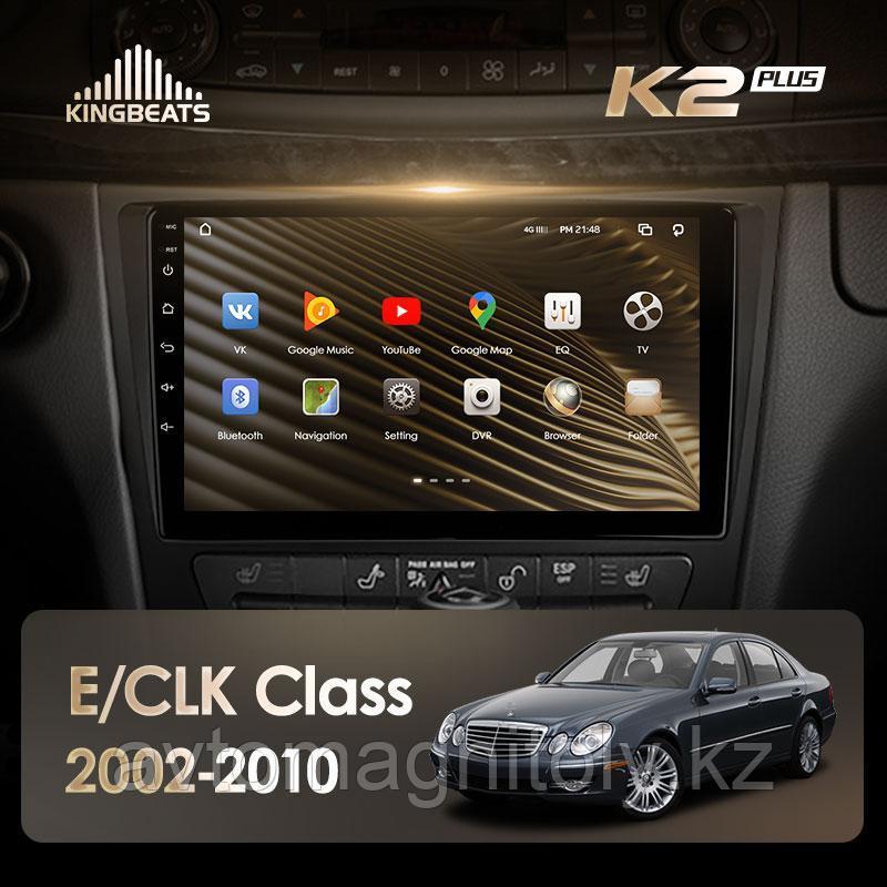 Автомагнитола KingBeats K2 Plus для Mercedes-Benz CLS-class W219 2005-2009