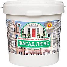 Краска фасадная Фасад-Люкс акриловая на водной основе 20 кг